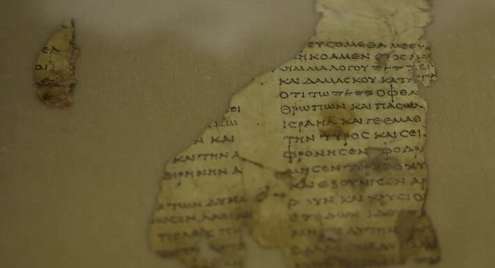 A.I. reveals the hidden author of a crucial Bible text